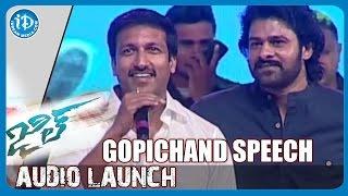 gopichand says a powerful mass dialogue   jil movie audio launch   rashi khanna   ghibran