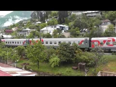 Черное море!!! Абхазия поезд Москва Сухум через Гагру!!!Мчится поезд нарушая тишину!!!