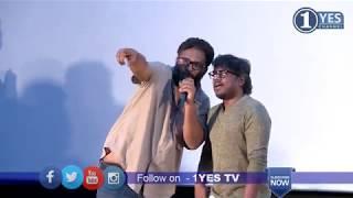 Yuvan Shankar Raja Emotional Speech | Peranbu BGM |  Ram | Sadhana | 1Yes Tv