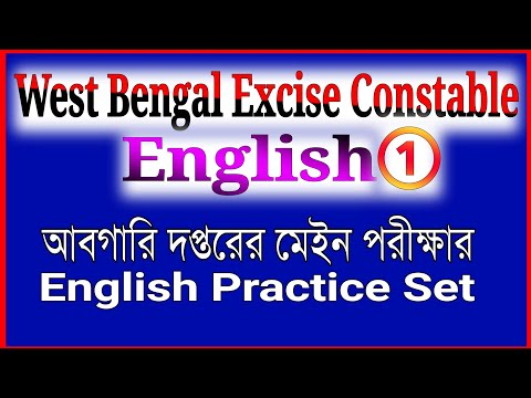 WBP Excise English 1 || Excise Main Exam || Excise Constable English Practice Set || Way 2 Success