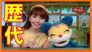 ニャンちゅう 【歴代お姉さん】 ~紹介!!!~ 初代 白石まるみ 1992年...