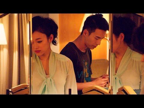 无限春光27 / In the Room / 情欲房 (2015)  何超儀 西野翔 崔宇植 吳宇衛 王冠逸
