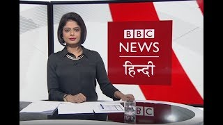 Jerusalem Status: World Condemns Trump's Announcement (BBC Duniya With Sarika)