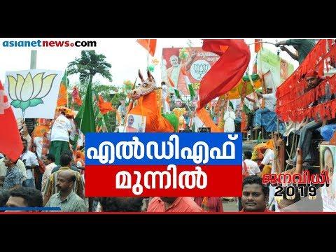 Lok Sabha election result LIVE updates: Leading candidates
