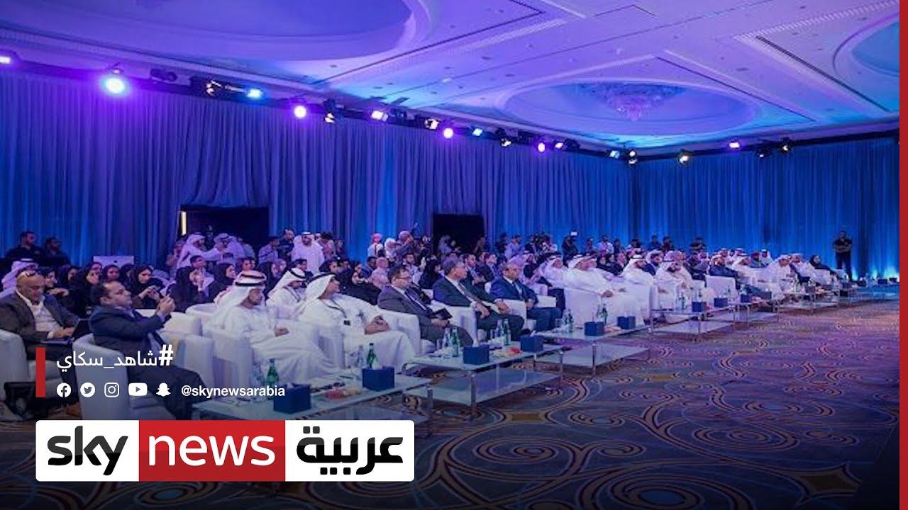 #الإمارات.. المنتدى الدولي للاتصال الحكومي يواصل أعماله في الشارقة    #مراسلو_سكاي
