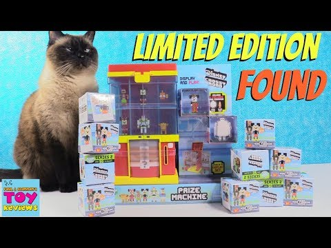 Disney Crossy Road Series 2 Palooza Prize Machine Limited Edition Found | PSToyReviews