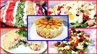 5 Вкусных Мясных САЛАТОВ к НОВОМУ ГОДУ и Простых в Приготовление! Новогодний Стол 2019!