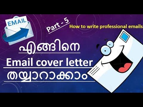 Cover Letter For Job Application  (എങ്ങിനെ ഒരു കവർ ലെറ്റർ ഉണ്ടാക്കാം  )part-5