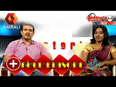 Doctor's Talk: Dr Ansha John on asthma | 10th January 2015 |