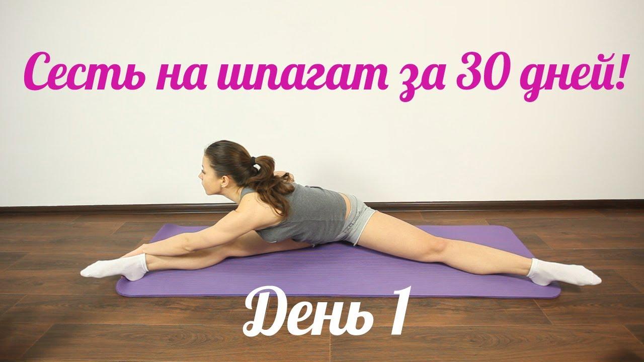 тренировка дома для похудения видео