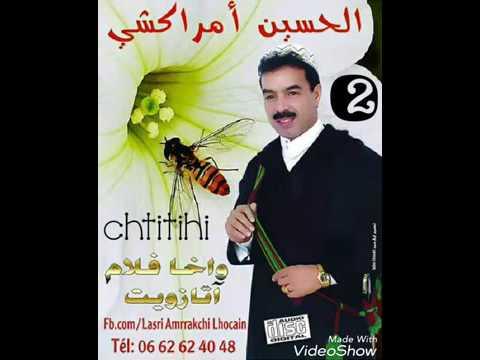 lhoussin amrrakchi 2012 mp3