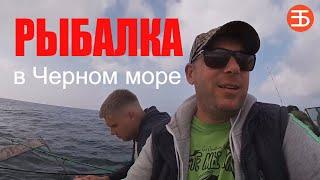 Одесса 2019 Рыбалка в Черном море Ловля морского бычка осенью