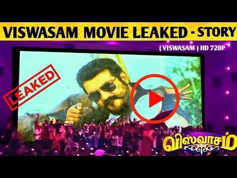 VISWASAM LEAKED STORY : Full Movie Script Revealed ! Thala Ajith ! Viswasam ! Viswasam Full Movie Mp3