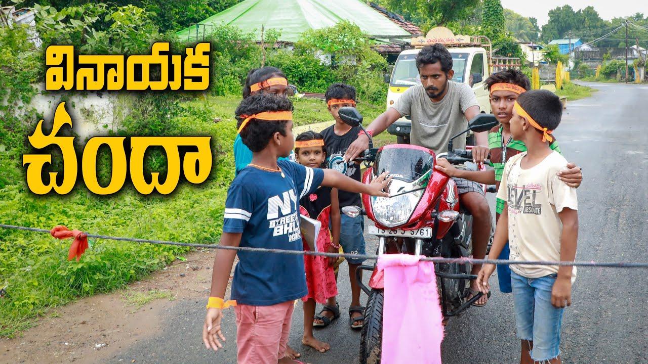 Ganesh Chanda | Ultimate Village Comedy | Vishnu Village Show