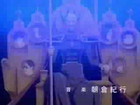 Opening 2 de Samurai X