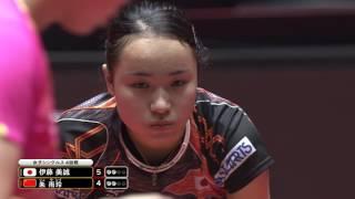 女子シングルス4回戦 伊藤美誠 vs 朱 雨玲 第5ゲーム