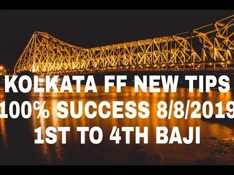 Kolkata FF Free Rolling Tip's 1st To 4th baji 08/08/2019