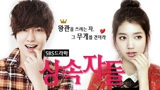 The Heirs / Наследники :*
