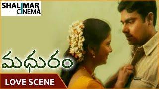 Madhuram Movie    Rafi Love Scene    Rafi, Saroop, Soni Raj    Shalimarcinema