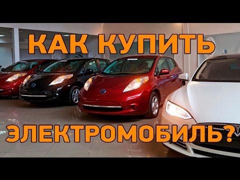 Детский электромобиль купить, детские электромобили недорого, купить детский электромобиль в украине, детский электромобиль, купить электромобиль, купить детский автомобиль, электромобиль детский с пультом управления, электромобили для детей, цены детских электромобилей.