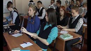 Петрозаводские лицеисты полюбили тригонометрию