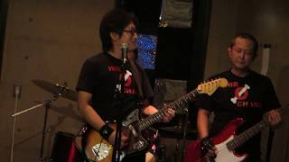 HIROCHANS BAND