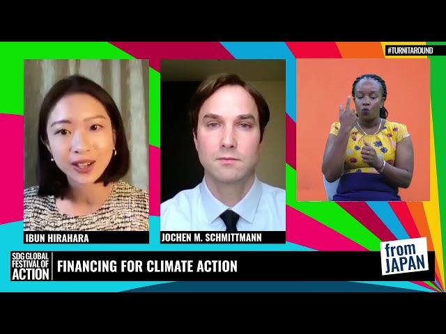 Financing For Climate Action | 気候変動への行動を促す金融のかたち (Japanese)
