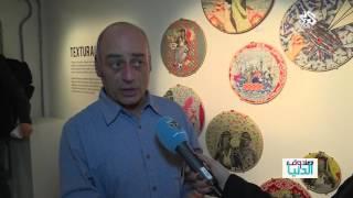 مهرجان فنانات عربيات معاصرات في لندن