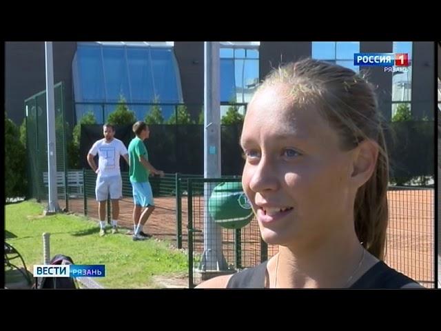 """Россия 1 Рязань:""""Рязанские теннисисты ждут новых стартов"""""""