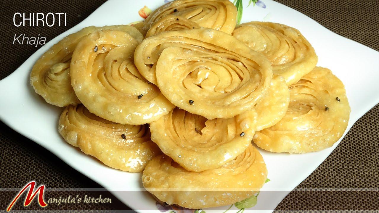 Chiroti khaja indian pastry recipe by manjula youtube youtube premium forumfinder Choice Image