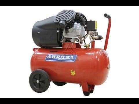 Как выбрать компрессор AURORA для гаража