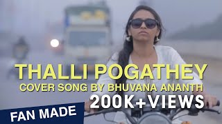 Download Hindi Video Songs - Thalli Pogathey  Cover song  By Bhuvana Ananth | Ondraga entertainment