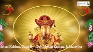 Lord Ganesh || Pari Pari || Sanskrit Devotional Song || by D.V.Mohan Krishna & Malavika