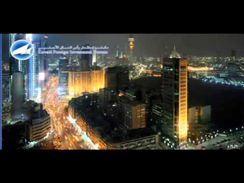Kuwait Foreign Investment Bureau - Overview