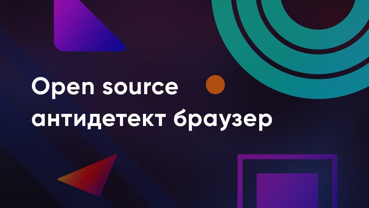 Шустрые соксы для вк- WinGate Me Шустрые Соксы Для Накрутки Подписчиков Вконтакте