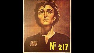 Человек №217 Редкий фильм М. Ромма о войне 1944