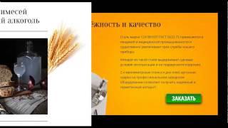 аксессуары для самогонного аппарата купить(, 2015-05-11T19:33:52.000Z)
