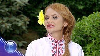 Ивелина Колева - Хороводна китка