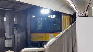 東京メトロ1000系1125編成『東京五輪2020ラッピング』が入線警笛を鳴らしながら到着するシーン