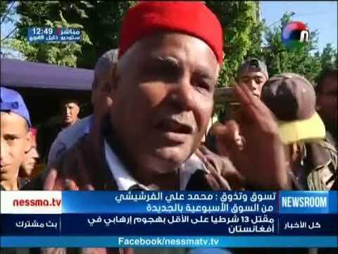 Tsawak w Tdhawak Direct Du Souk El Jdayda