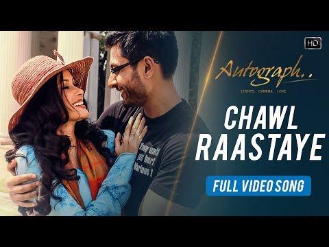 Chawl Raastaye | Autograph | Prosenjit | Indraneil | Nandana | Shreya| Debojyoti Mishra |SVF