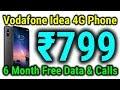 Vodafone Idea 4G Phone Diwali Offer 😍 सिर्फ ₹799 में 4G Smart Phone With 6 Month Free Service 😱😍