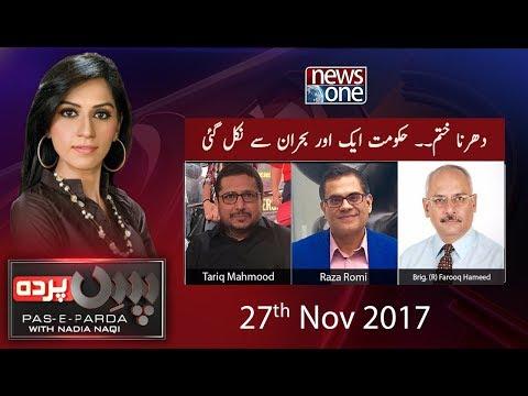 Pas E Parda | 27 November 2017 | NewsOne Pk