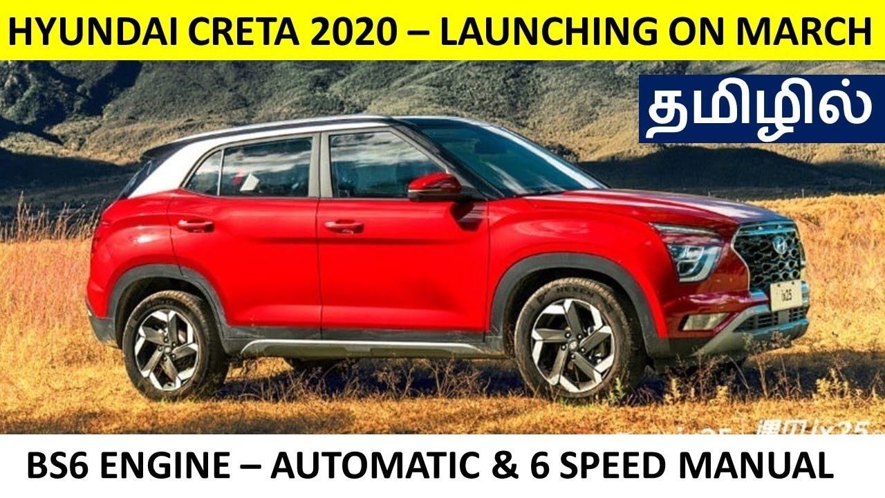 Hyundai Creta 2020 Launching On March Review In Tamil Wheels On Review Youtube
