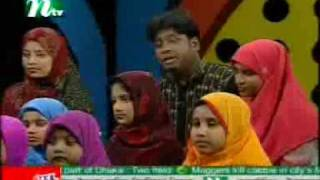 ISlamic song (bangla)