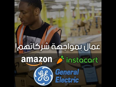 عمال بمواجهة شركاتهم!  - نشر قبل 11 ساعة