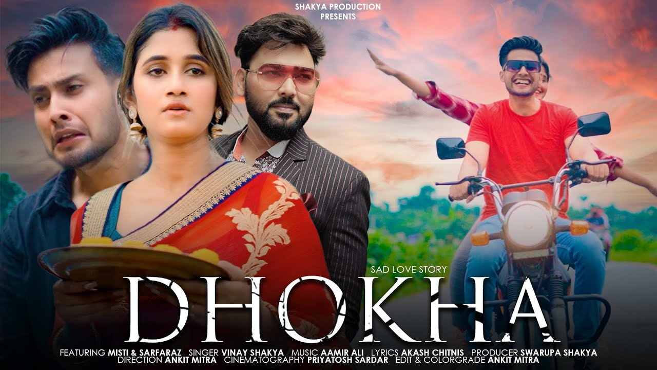 Dhokha Song Teaser Out Now - Music Video