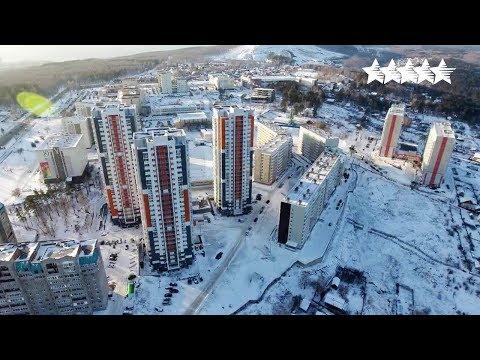 Universiade Village is on way! - 29th Winter Universiade 2019 - Krasnoyarsk