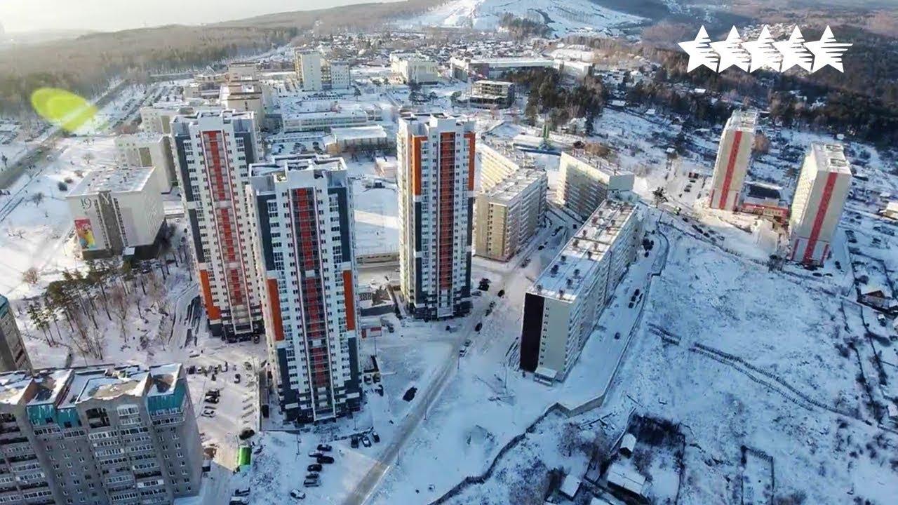 The best universities of Krasnoyarsk: list, rating, passing points 49
