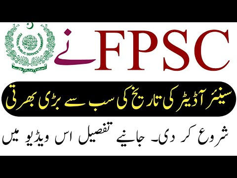 Fpsc jobss 2019 - senior auditor 1000+ jobs fpsc | Fpsc apply online